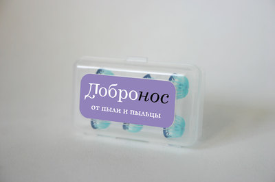 Добронос Фильтры DOBRO-PP-MINI от пыли и пыльцы (фото, вид 1)