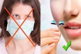 BIO-International co Добронос от гриппа и ОРВИ (мини) (фото, вид 1)