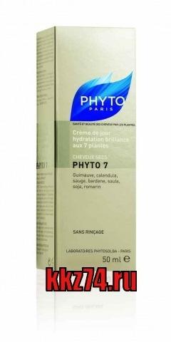 PHYTO Фито 7 Крем - уход для ежедневного применения, 50мл