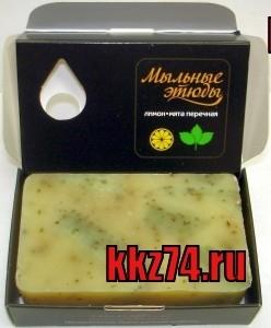 ИскусЪ мыло Лимон и мята перечная 100г