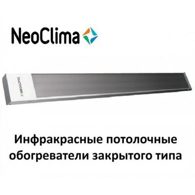 Neoclima IR-1.0 Инфракрасный потолочный обогреватель закрытого типа