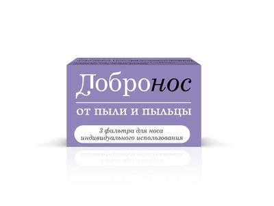 Добронос Фильтры DOBRO-PP от пыли и пыльцы (фото)