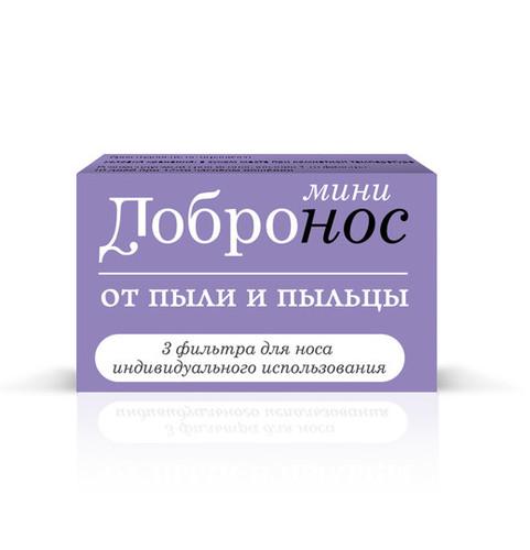 Добронос Фильтры DOBRO-PP-MINI от пыли и пыльцы (фото)