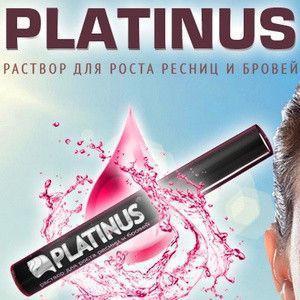 PLATINUS Раствор для роста ресниц и бровей