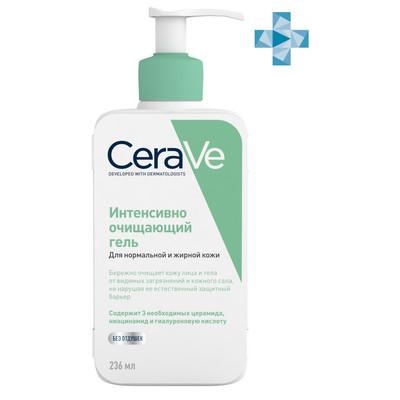 CeraVe Гель очищающий для нормальной и комбинированной кожи 236мл