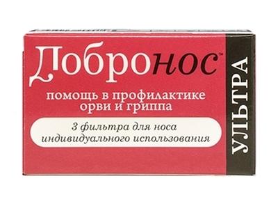 BIO-International co Добронос от гриппа и ОРВИ (стандарт) (фото)