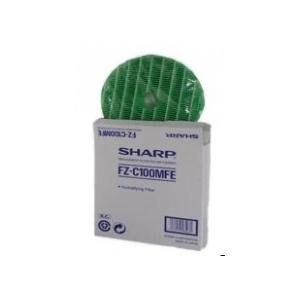 Sharp Фильтр увлажняющий FZ-C100MFE для Sharp