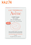 Avene Сверхпитательное мыло с колд-кремом (брусок 100 г)