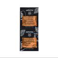 LIERAC Набор Асэнтус BeautyBox Французский стиль (3 средства)