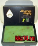 ИскусЪ мыло Сухие травы и хлорофилловая паста, 100гр