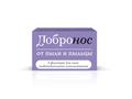 Добронос Фильтры DOBRO-PP от пыли и пыльцы