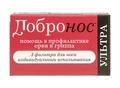 BIO-International co Добронос от гриппа и ОРВИ (мини)