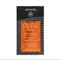 APIVITA Экспресс-маска для волос Блеск&Жизненная сила с Апельсином и Мёдом