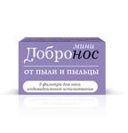 Фильтры DOBRO-PP-MINI от пыли и пыльцы